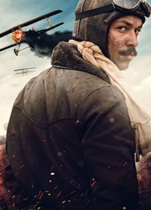 Hürkuş mOVIE POSTER